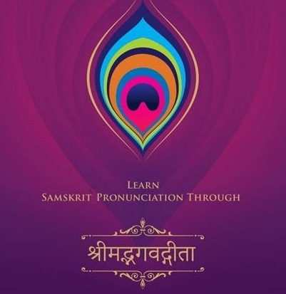 Bhagavadgita_cover_image