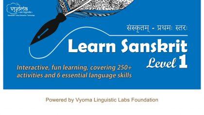 Learn Sanskrit – Level 1 - Sanskrit English Version