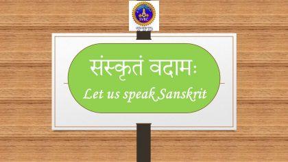 spoken_sanskrit_eng_courseimage
