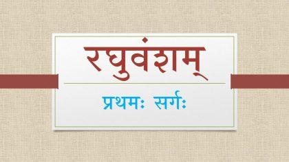 raghu01_courseimage