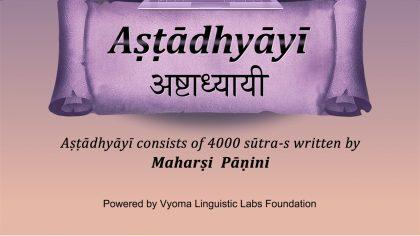 Ashtadhyayi_cover