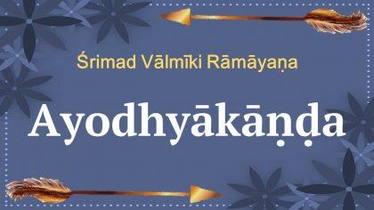 ayodhyakanda_courseimage