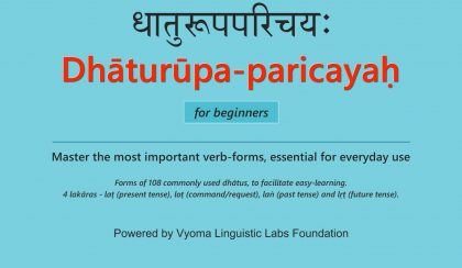Dhaturupa_courseimage